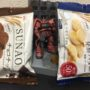 SUNAOクッキーのカロリーや糖質は?ダイエット中も素直に喰っていいの